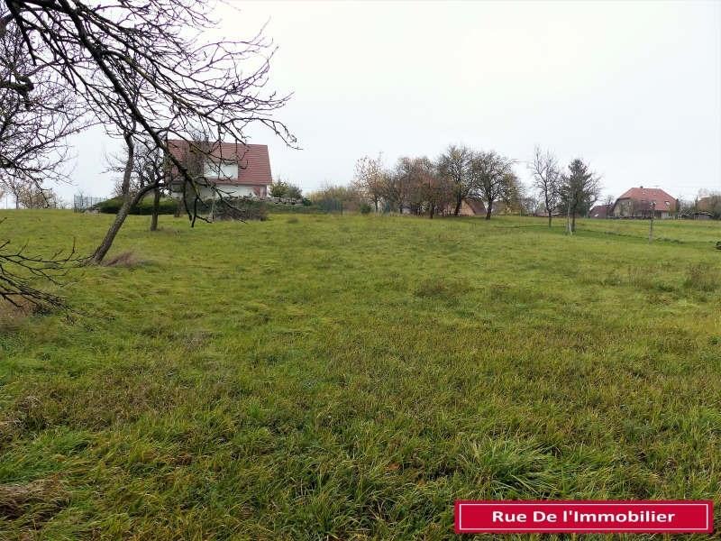 Sale site Schwenheim 234000€ - Picture 1