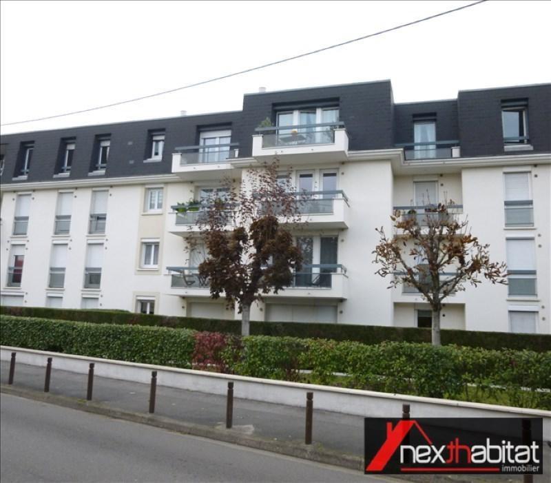 Vente appartement Livry gargan 220000€ - Photo 4