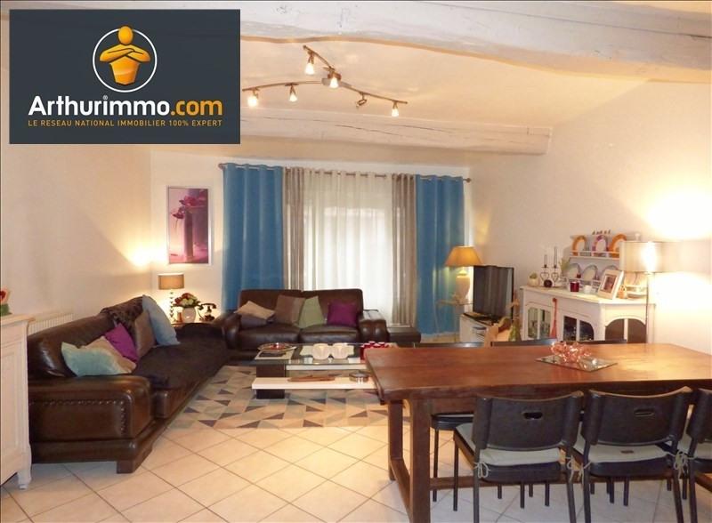 Vente maison / villa Roanne 182000€ - Photo 3