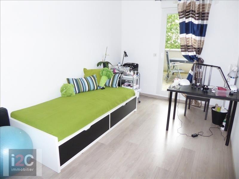 Venta  apartamento St genis pouilly 315000€ - Fotografía 6