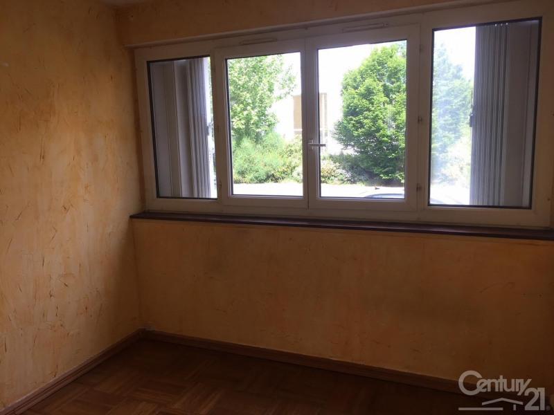 Vente appartement Massy 131800€ - Photo 5