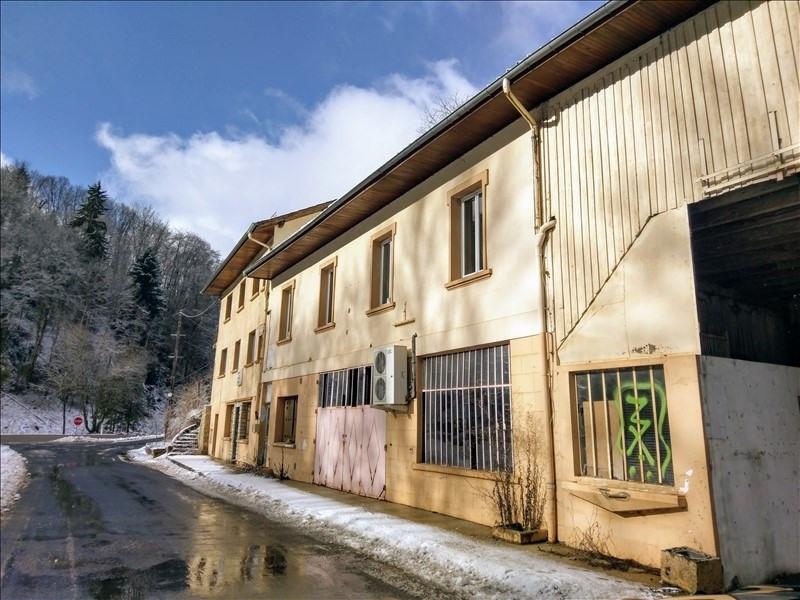 Vente immeuble Ceignes 35000€ - Photo 2