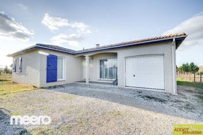 Vente maison / villa Bessieres 237375€ - Photo 12