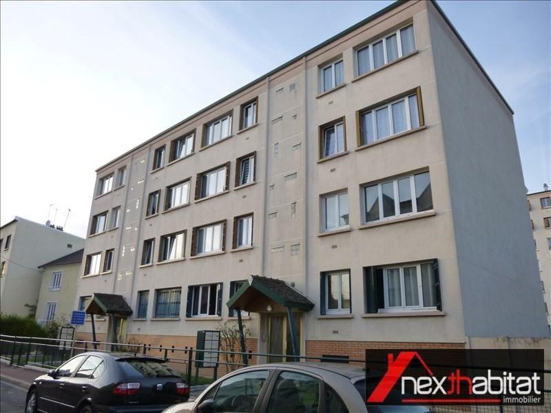Vente appartement Les pavillons sous bois 117000€ - Photo 1