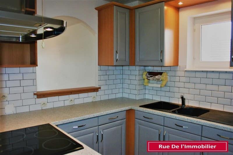 Rental apartment Wasselonne 550€ CC - Picture 5