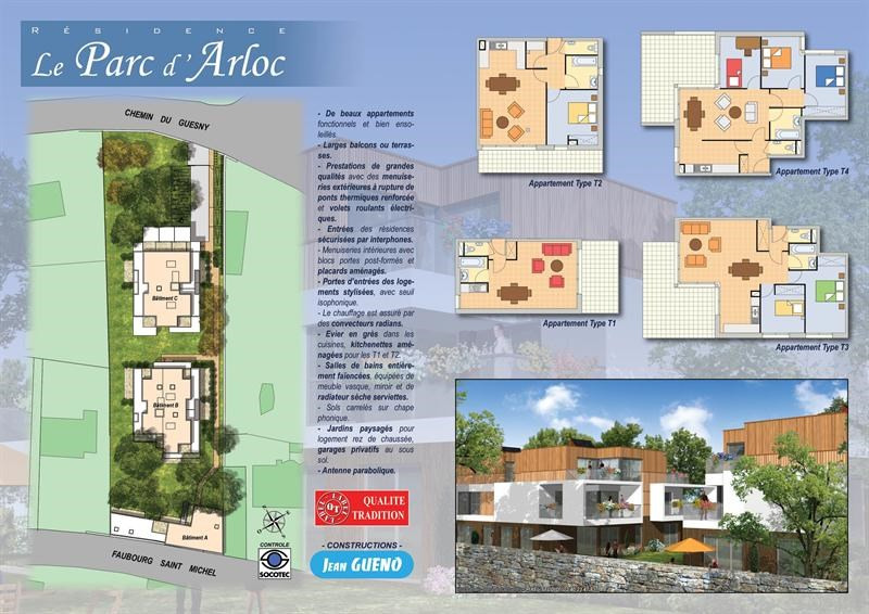 New home sale program Guerande  - Picture 1