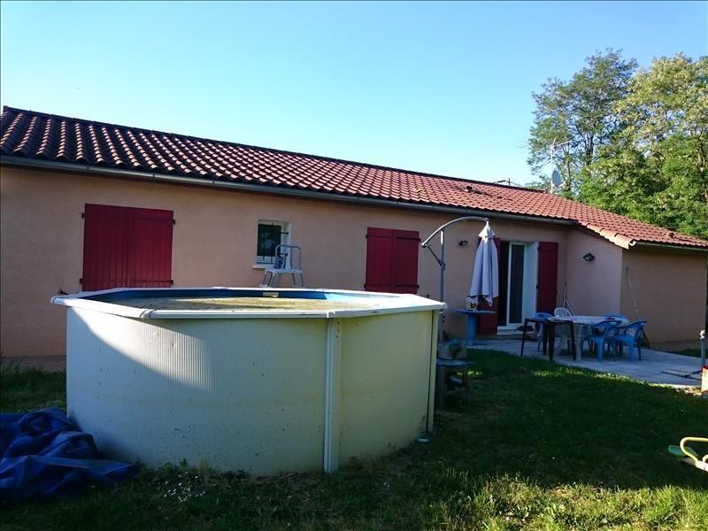 Vente maison / villa Pont de vaux 175000€ - Photo 1