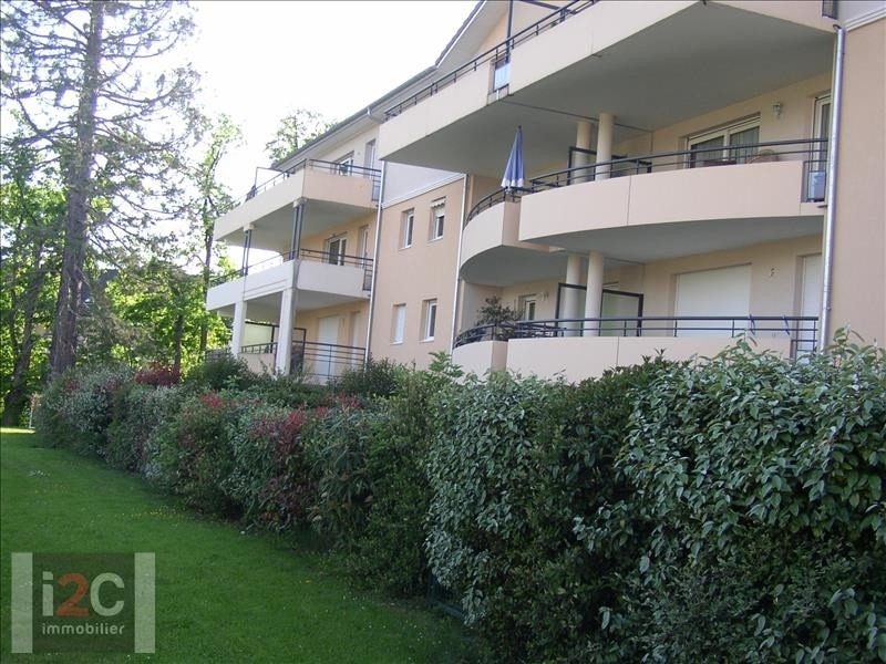 Rental apartment Ferney voltaire 1 733€ CC - Picture 1