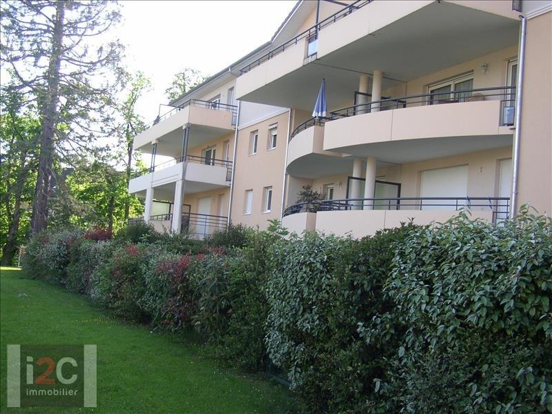 Alquiler  apartamento Ferney voltaire 1733€ CC - Fotografía 1
