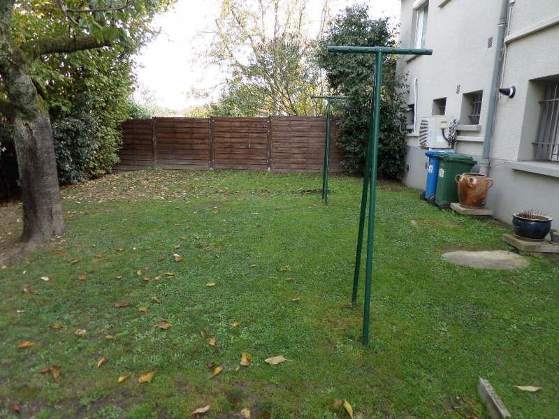 Vente maison / villa Limoges 249000€ - Photo 10
