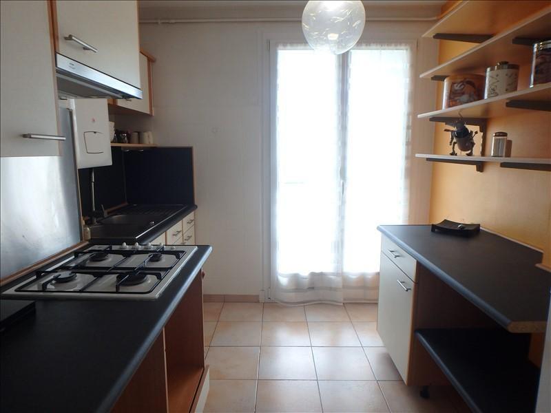Vente appartement Toulouse 118500€ - Photo 1