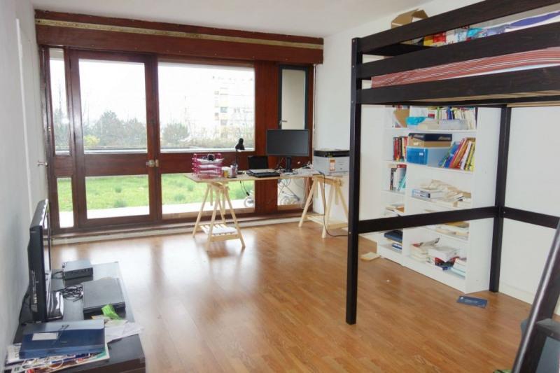 Vente appartement Lyon 9ème 75000€ - Photo 1