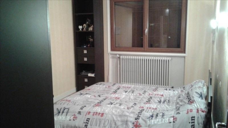 Vente maison / villa Villebois 226500€ - Photo 7