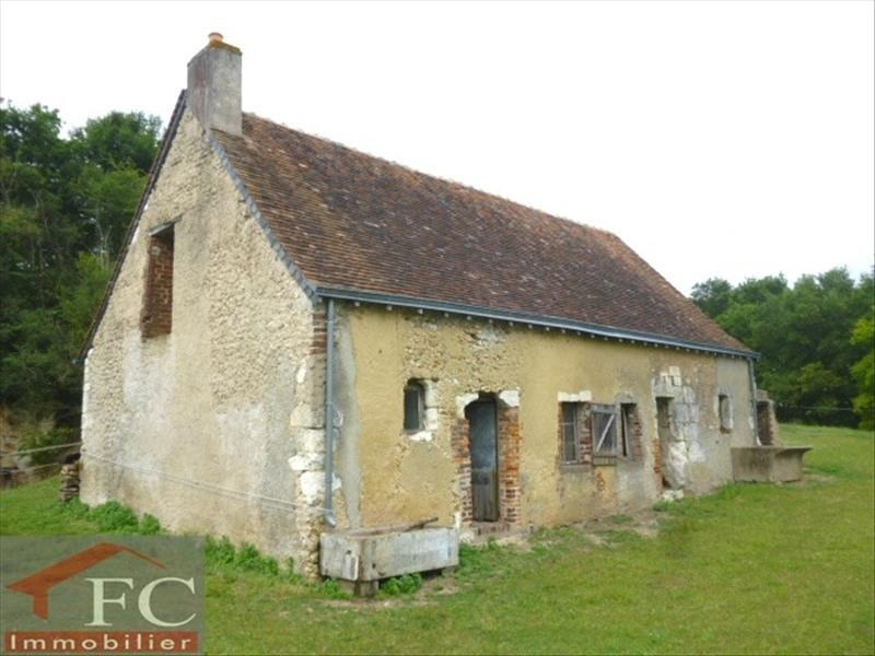 Vente maison / villa Savigny sur braye 91500€ - Photo 3