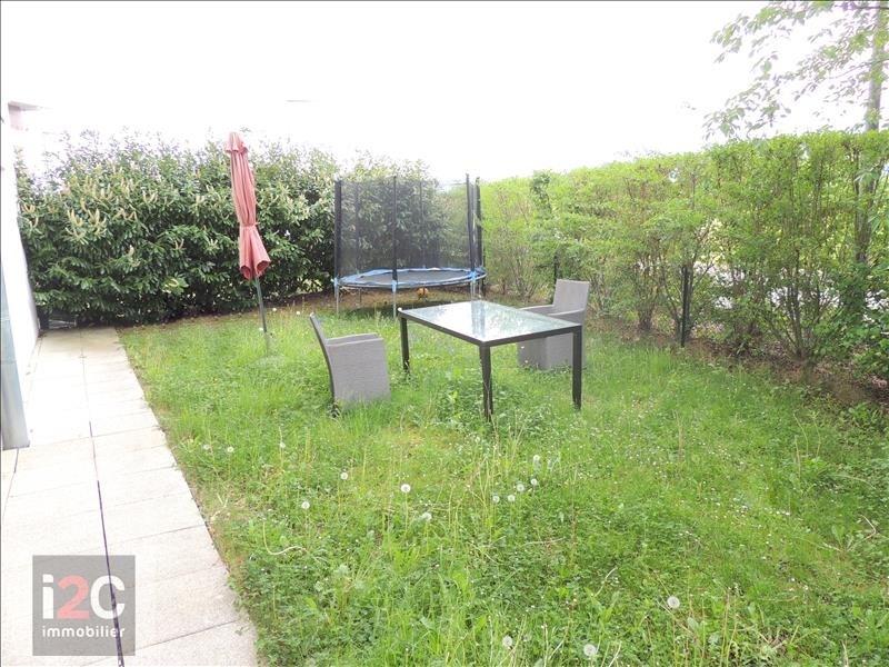 Sale apartment Prevessin-moens 395000€ - Picture 6