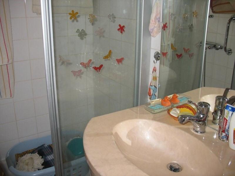 Viager appartement Lyon 8ème 53050€ - Photo 3
