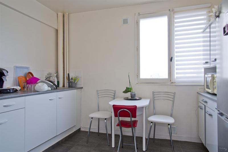 出售 公寓 Herouville st clair 104895€ - 照片 4
