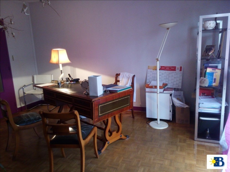 Vente local commercial Chatellerault 55000€ - Photo 1