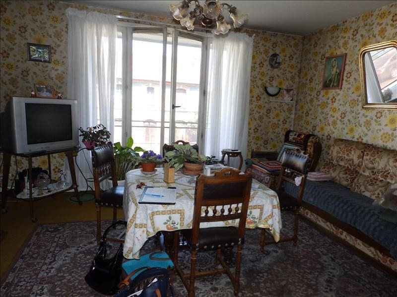 Vente appartement Moulins 60 500€ - Photo 1