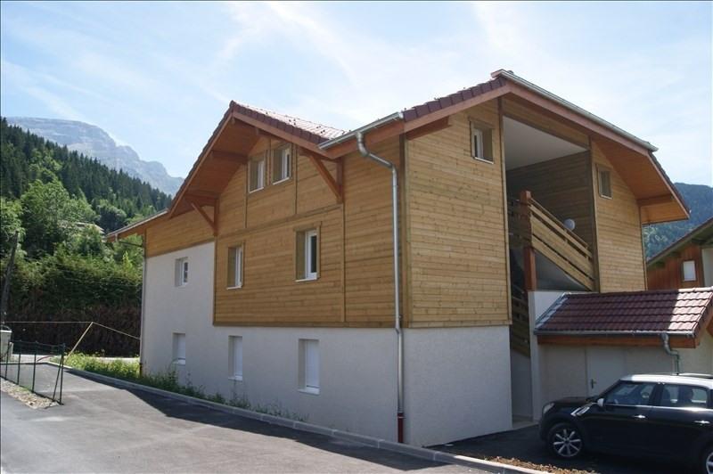 Vente appartement Mont saxonnex 160000€ - Photo 7
