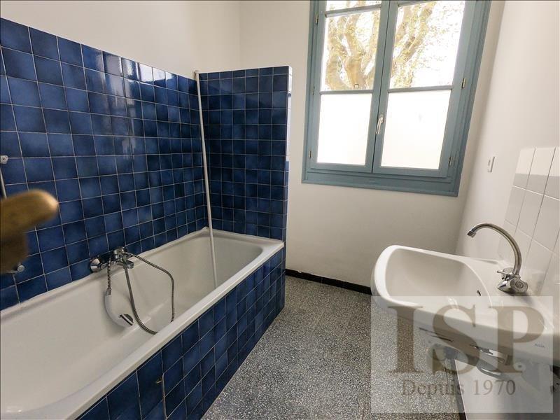 Location appartement Les milles 704€ CC - Photo 5