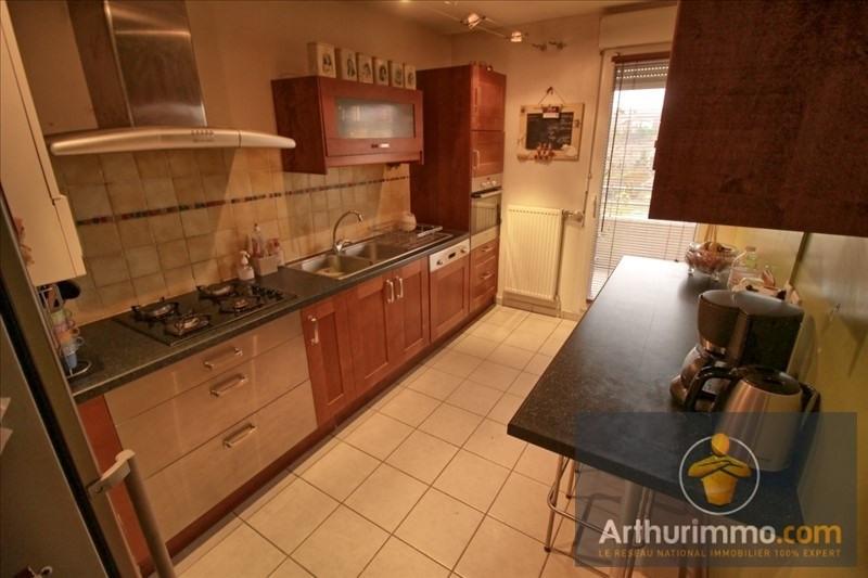 Vente appartement L'isle d'abeau 174900€ - Photo 4