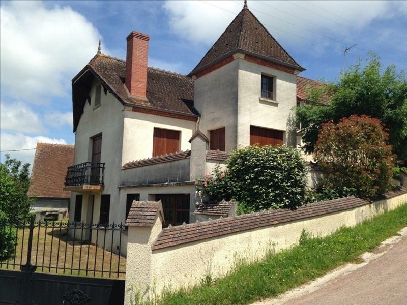 Verkoop  huis Livry 204000€ - Foto 1