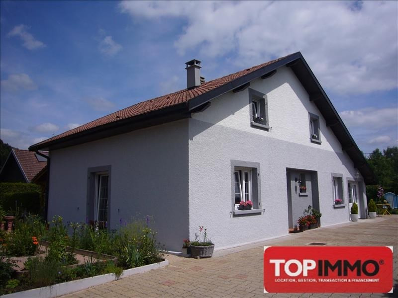 Vente maison / villa St die 178 000€ - Photo 2