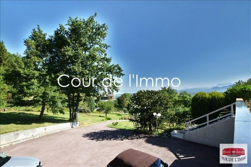 Vente de prestige maison / villa Sciez 774000€ - Photo 6