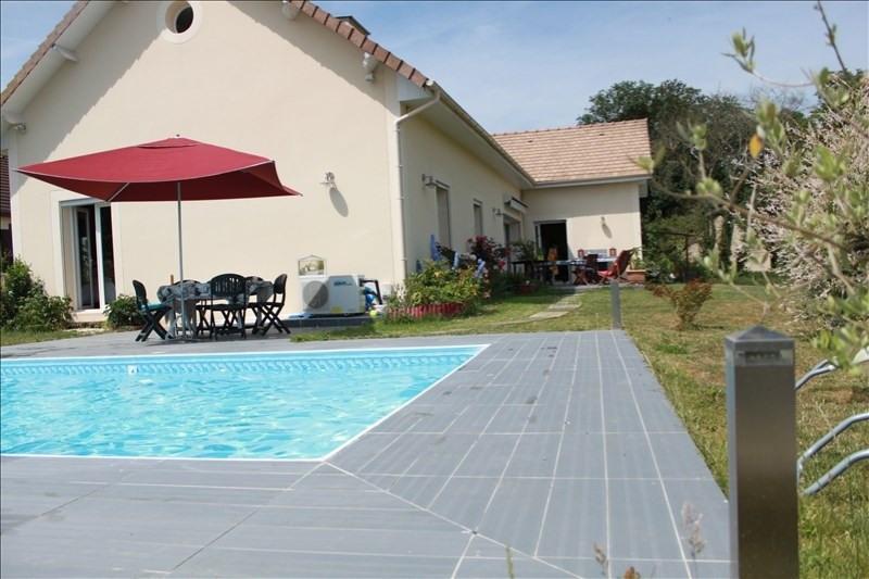 Vente maison / villa Boutigny 572000€ - Photo 4