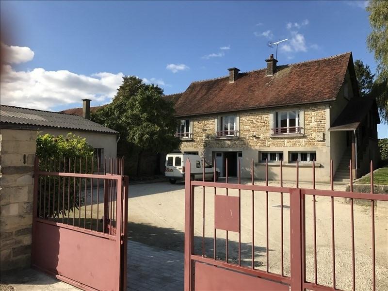 Maison ancienne Lignières