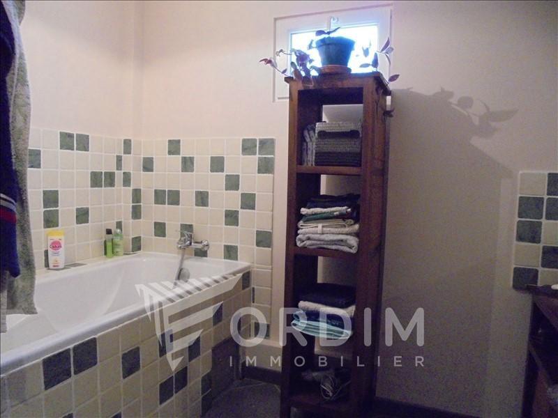 Vente maison / villa Neuvy sur loire 96000€ - Photo 6