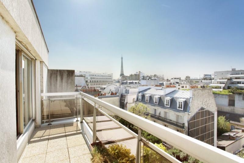 Престижная продажа квартирa Paris 16ème 950000€ - Фото 3