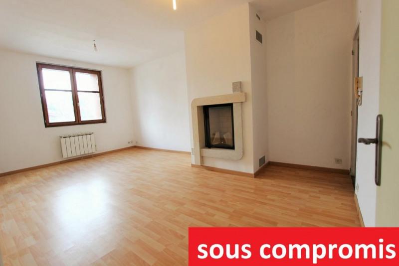 Venta  casa Saulce sur rhone 77000€ - Fotografía 1