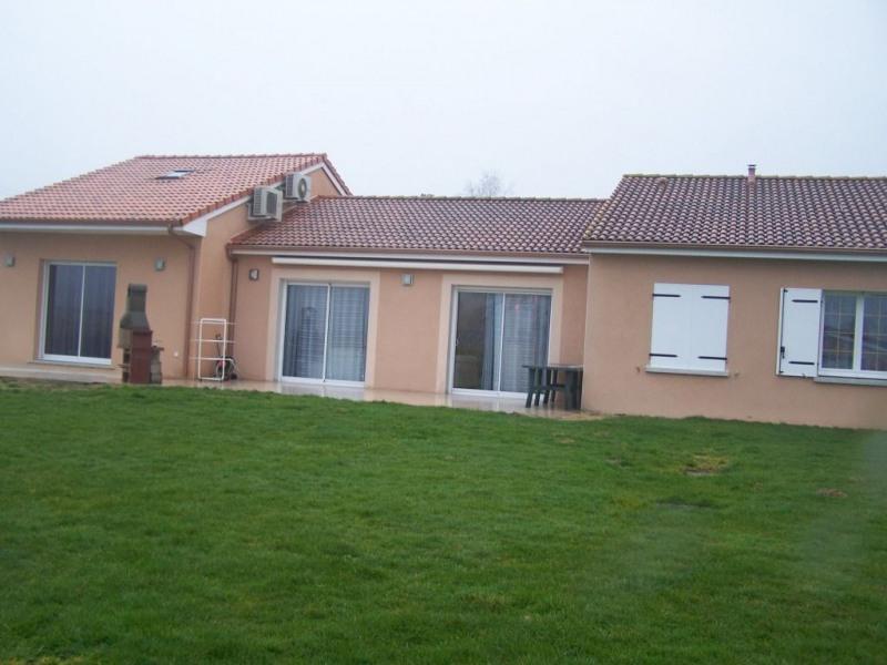 Vente maison / villa Peyrilhac 212000€ - Photo 2