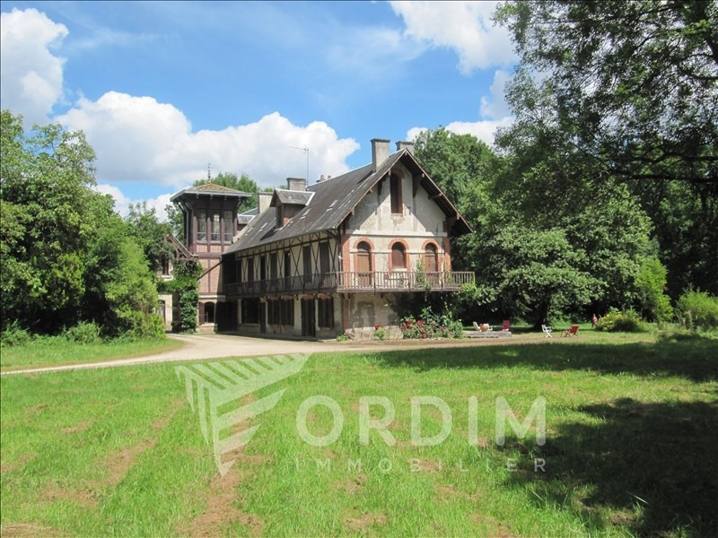 Vente maison / villa Cosne cours sur loire 349800€ - Photo 1