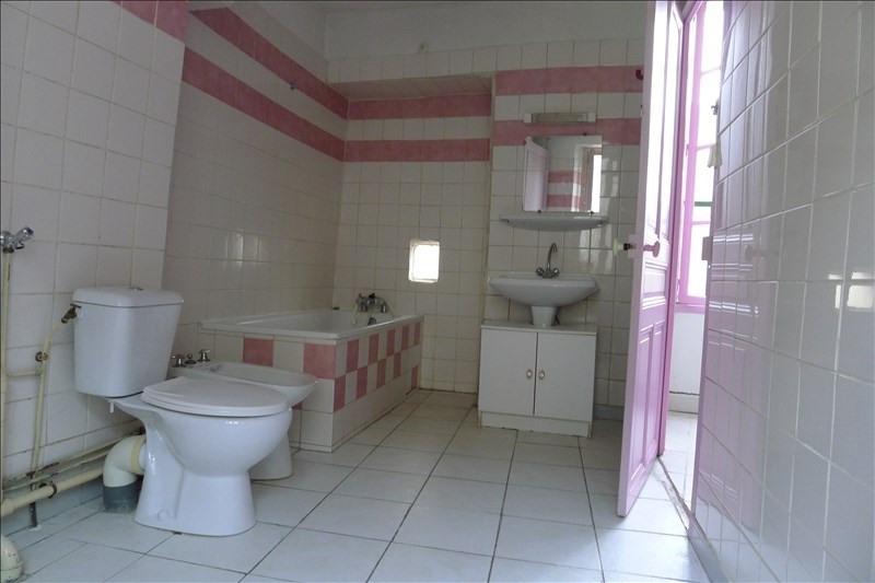 Vente maison / villa Romans sur isere 55000€ - Photo 5