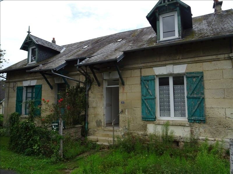Vente maison / villa Soissons 100 000€ - Photo 1