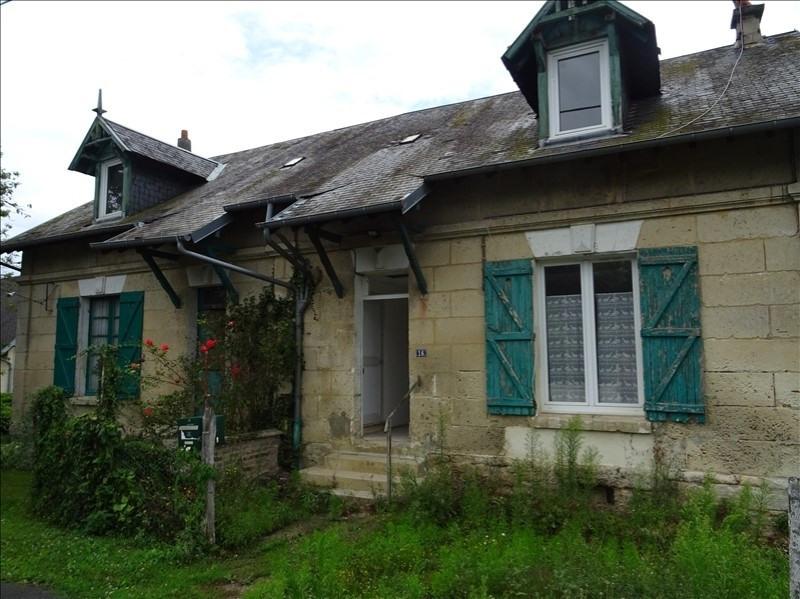 Sale house / villa Soissons 100000€ - Picture 1