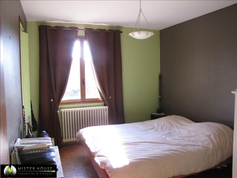 Vente maison / villa Albefeuille lagarde 139000€ - Photo 9
