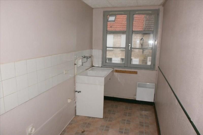 Sale apartment Ferte milon 60000€ - Picture 3