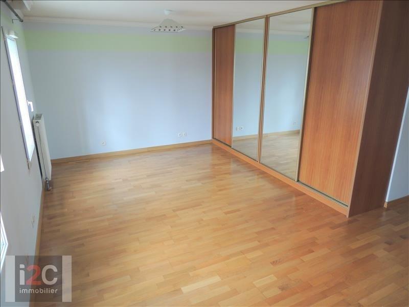 Vendita appartamento Ferney voltaire 749000€ - Fotografia 5