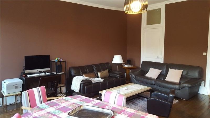 Location appartement Rambouillet 1400€ CC - Photo 2