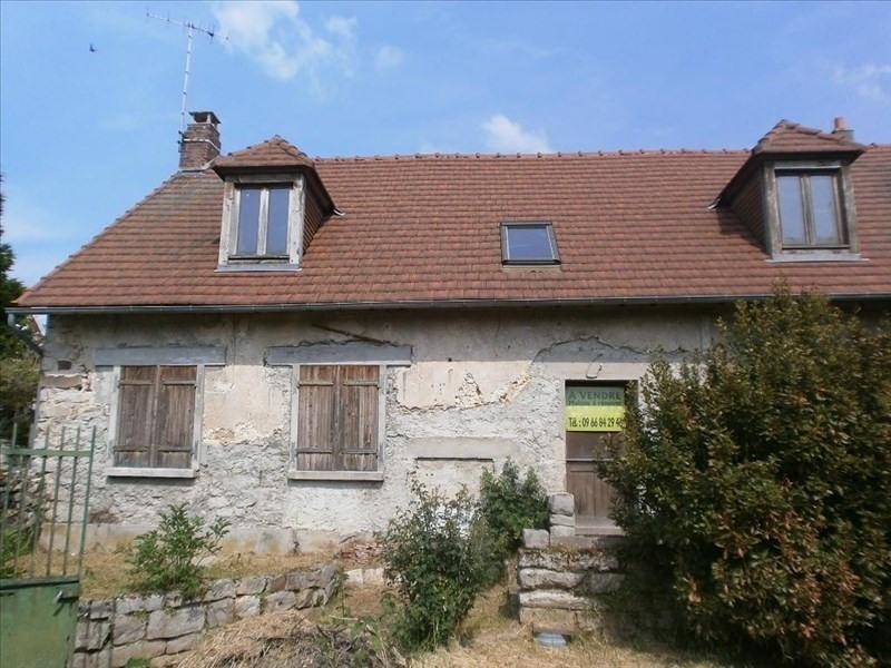 Vente maison / villa Villers cotterets 111000€ - Photo 2