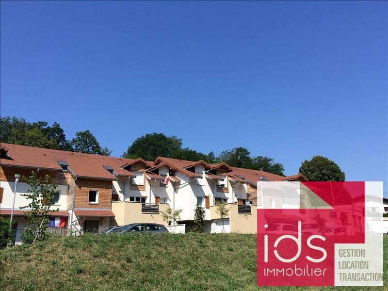 Vente appartement Challes les eaux 184 000€ - Photo 5