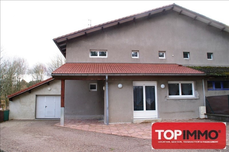 Vente maison / villa St die 146000€ - Photo 4