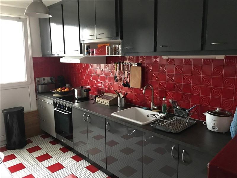 Location appartement St ouen l aumone 1150€ CC - Photo 3