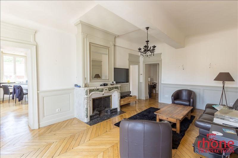 Vente de prestige appartement Lyon 1er 675000€ - Photo 2