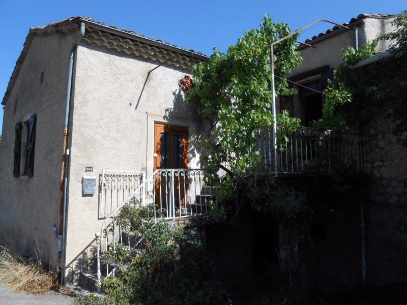 Vente maison / villa Menglon 59900€ - Photo 7