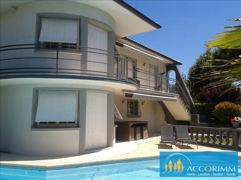 Продажa дом Communay 450000€ - Фото 1